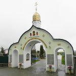 Надвратная часовня на входе на Вилейское кладбище