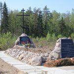Общий вид братской могилы у д. Жерствянка