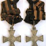 Георгиевский крест 4-й степени №419176. Аверс и реверс