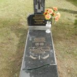 Могила казаков с установленной плитой с именами