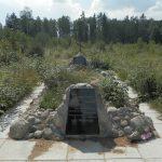 Общий вид братской могилы у д. Жерствянка. 2014 г.