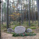 Общий вид воинского кладбища у д. Дворец.