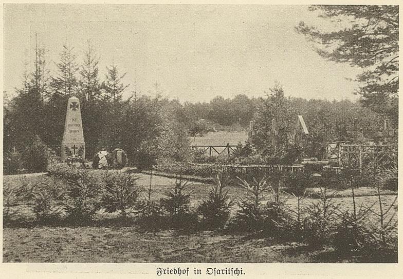 Так выглядело кладбище у Озаричей в годы Первой мировой войны. Фото из книги немецкого ландверного пехотного полка № 9 (LIR 9).