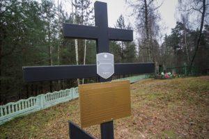 Русское кладбище Первой мировой войны в деревне Кашицы Поставского района-5