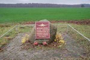 Русское кладбище Первой мировой войны в деревне Сивцы Поставского района-1