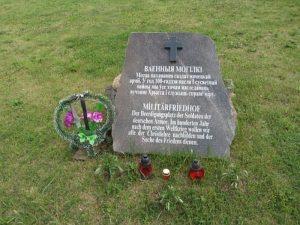 Немецкое кладбище Первой мировой войны в аг. Камаи Поставского района-2