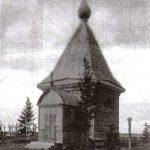 Часовня в честь Рождества Крестителя Господня Иоанна, 1916 год,