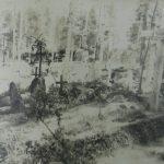 Могила подпоручика Окроперидзе на кладбище у ф. Крестинаполь. РГВИА.