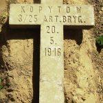 Крест канонира Копытова, который был изначально похоронен на кладбище в Мулярах.