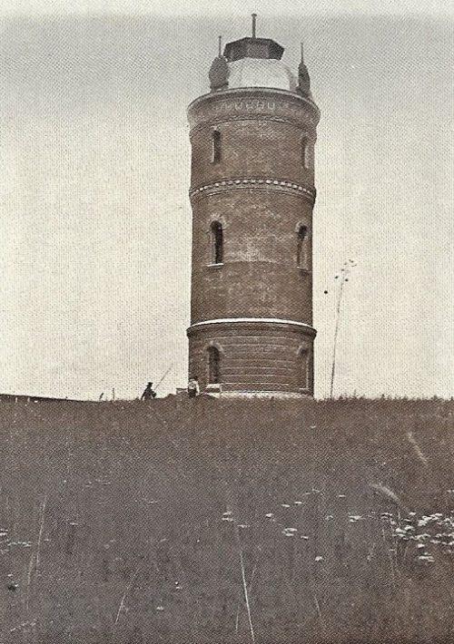 Станция Вилейка, Водонапорная башня