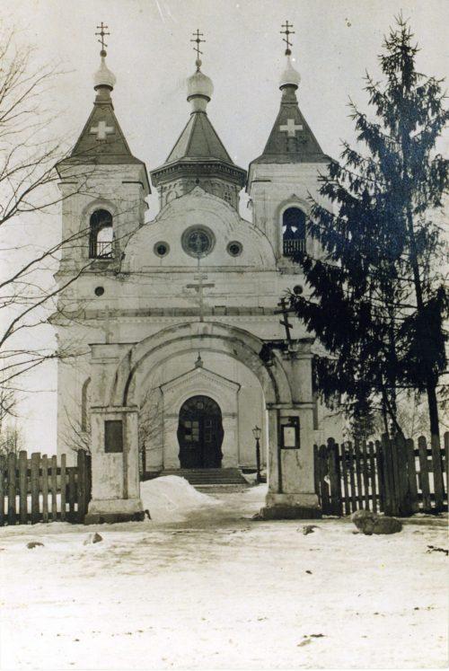 Вилейка. Свято - георгиевская церковь февраль 1918